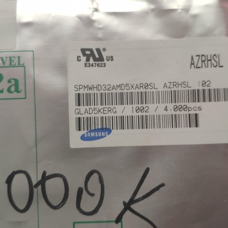 Фулл Комфорт mix 2.4.h 3000K+5000K+660nm Quantum line 1200 мм
