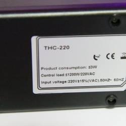 Терморегулятор с гигрометром Ringder ТР-221